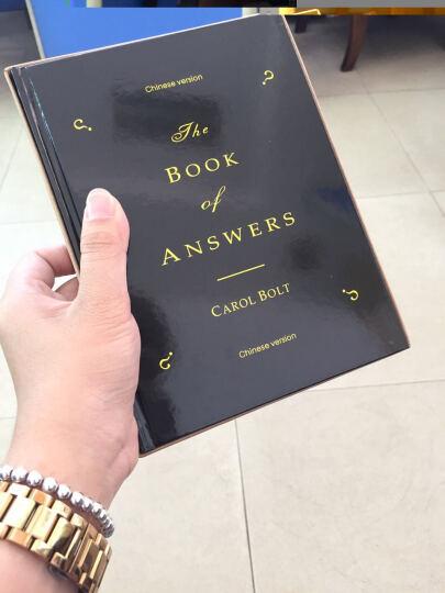 包邮 The Book of Answers答案之书 我的人生解答书中英文对照 现货 中英版我的人生解答书 新品 粉色 可代写贺卡 下单留言 晒单图