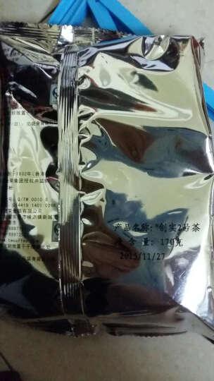 香港品牌 捷荣锡兰红茶粉 港式丝袜奶茶适用原料进口 斯里兰卡红茶170g/袋 爵士拼配茶 晒单图
