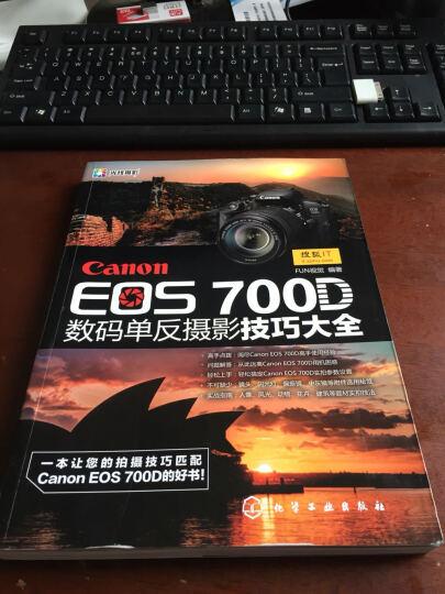 光线摄影:Canon EOS 700D数码单反摄影技巧大全 晒单图