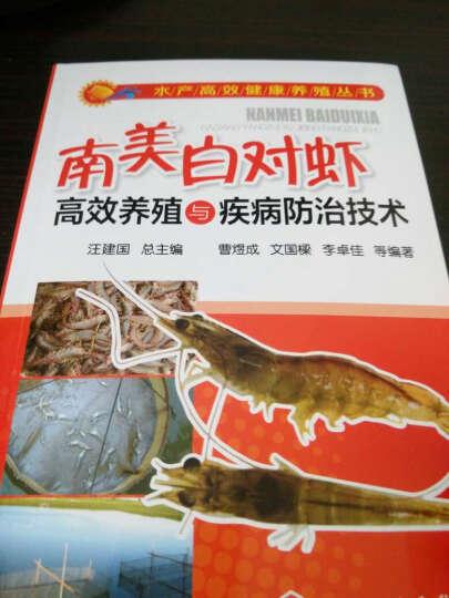水产养殖致富宝典(套装共8册) 晒单图