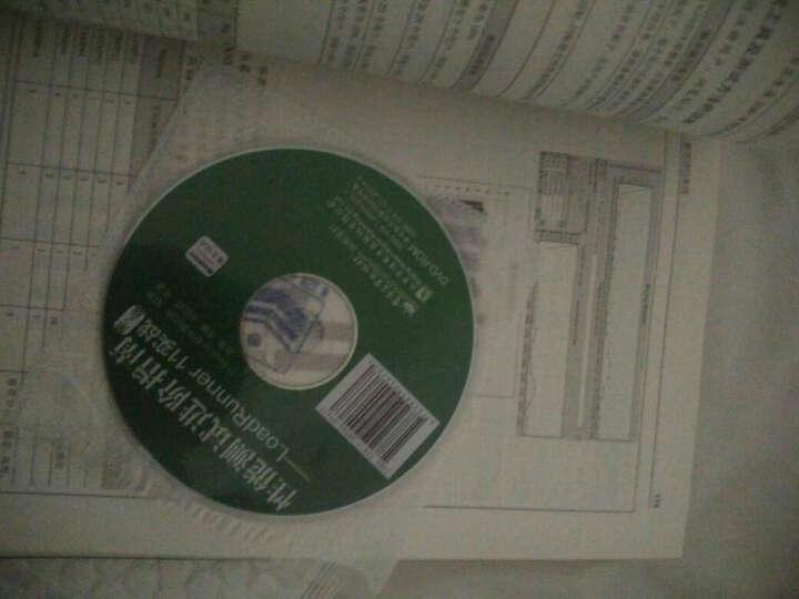 性能测试进阶指南 LoadRunner11实战(第2版) 陈霁等 辞典与工具书 书籍 晒单图