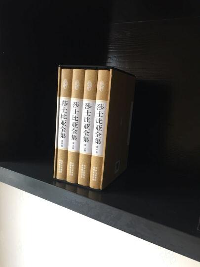 莎士比亚全集 朱生豪译 中文版书籍(套装全套16开4册精装)戏剧喜剧悲剧集世界名著书籍  晒单图