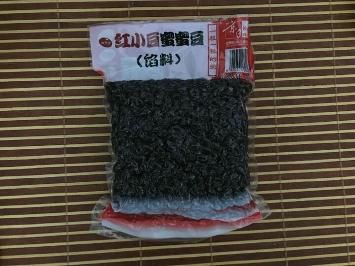 烘焙原料 京日蜜豆500g 红小豆 红豆沙绿豆糕 水晶粽 面包 汤圆馅料  晒单图