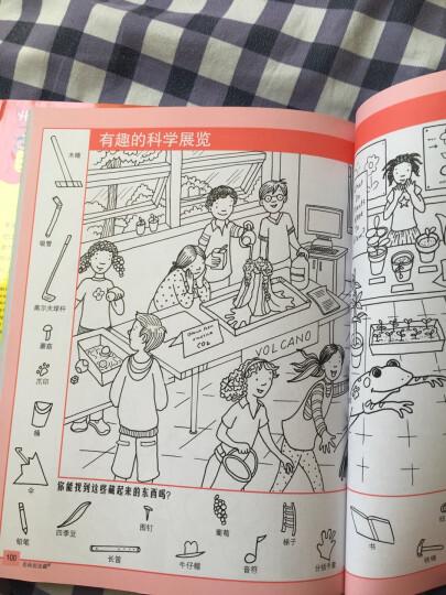 图画捉迷藏(2015精华版) 晒单图