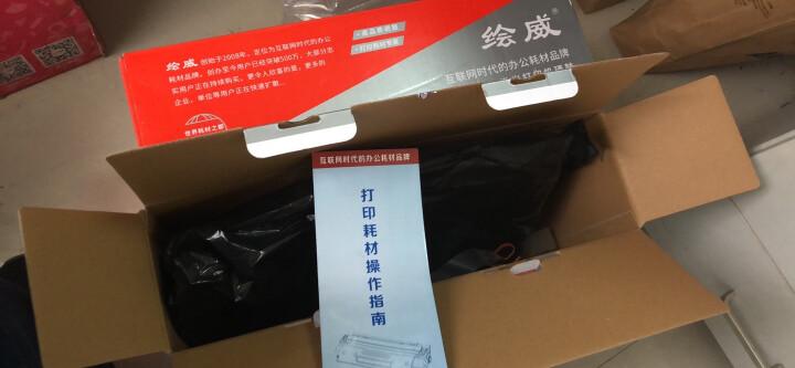 绘威Q7516A 16A易加粉硒鼓打印机墨盒适用惠普HP 5200 5200n 5200LX佳能CRG-309 LBP3500 LBP3900 3950绘印版 晒单图