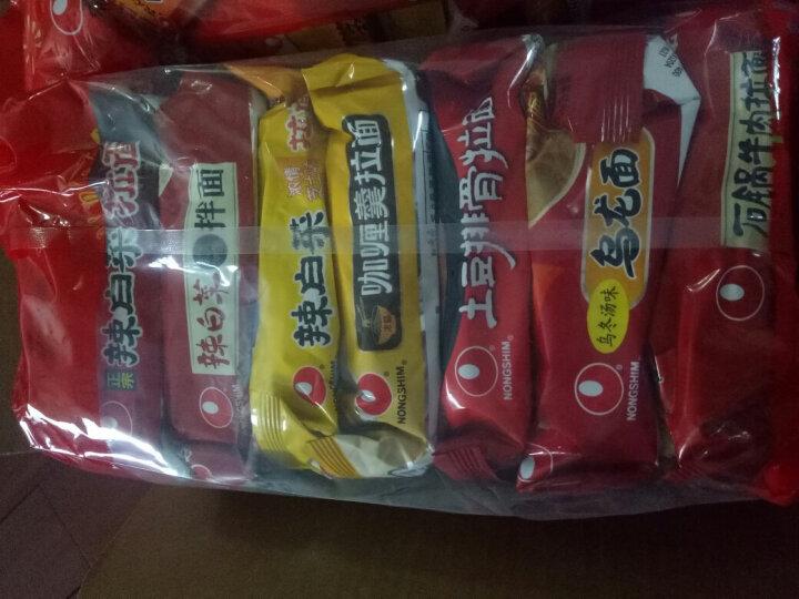 怡达 山楂女王 休闲零食 山楂球 小丸子625g/袋(新老包装随机发货) 晒单图