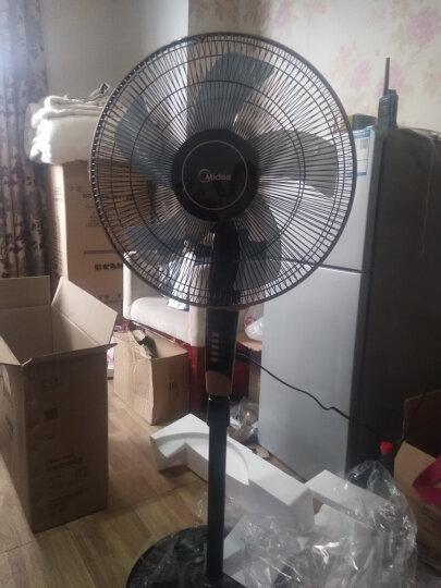 美的(Midea) 电风扇落地扇智能电风扇家用遥控静音风扇电扇美的风扇落地风扇FS40-13GR 晒单图