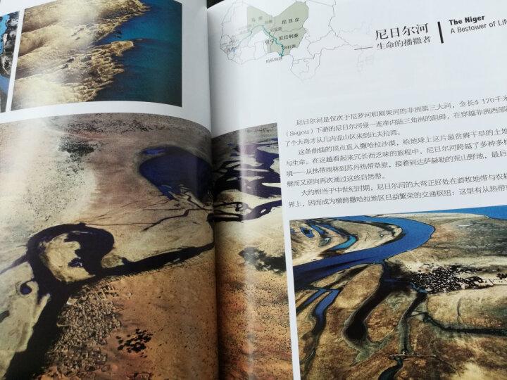 中国国家地理美丽地球系列·大河 晒单图