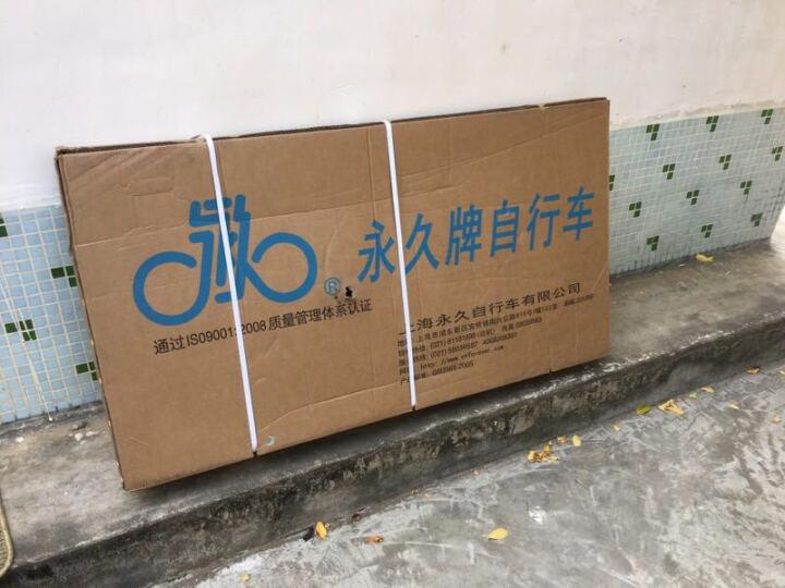 永久山地车自行车21/24/27/30速成人/学生越野26寸男女款变速单车 21速990运动版白蓝色 晒单图