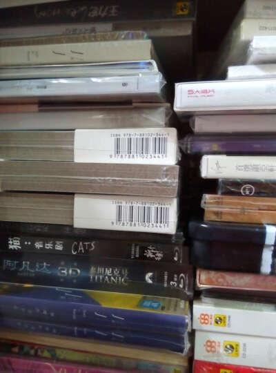 马友友:欢乐颂.马友友与音乐家友人的音乐礼赞(CD) 晒单图