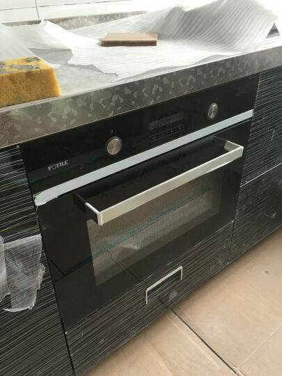 方太厨卫旗舰店等价链接040 晒单图