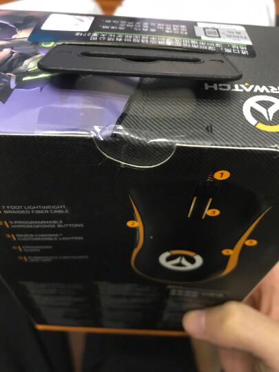雷蛇(Razer)蝰蛇幻彩版 游戏鼠标 电竞鼠标 《守望先锋》定制鼠标 晒单图