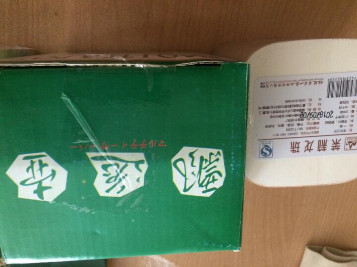 茉莉花茶 茉莉龙珠 绣球花草茶 新茶叶礼盒 200g/木盒装 晒单图
