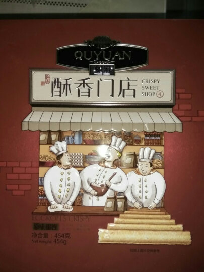 趣园 鸡蛋卷 礼盒 454g 休闲食品小吃饼干糕点点心特产零食 送礼大礼包 晒单图
