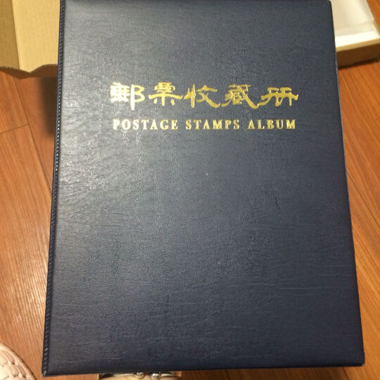 黑卡 集邮册 空册 升级加厚 邮票册邮票收藏  定位册 收藏保护 全本3行10页20面 晒单图