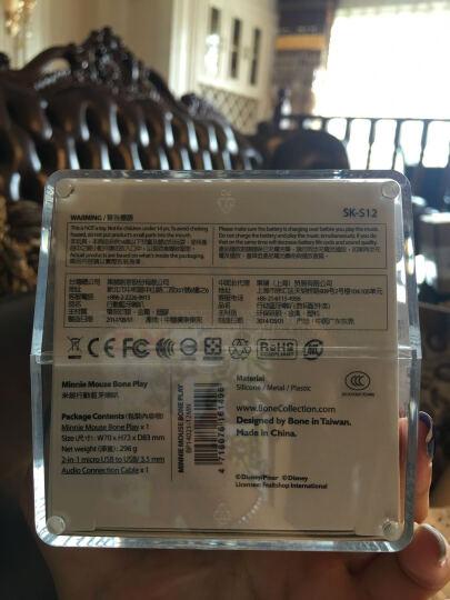 Bone蓝牙音箱 音响低音炮无线便携迷你小电脑笔记本手机车载音响 创意礼品 熊猫 晒单图