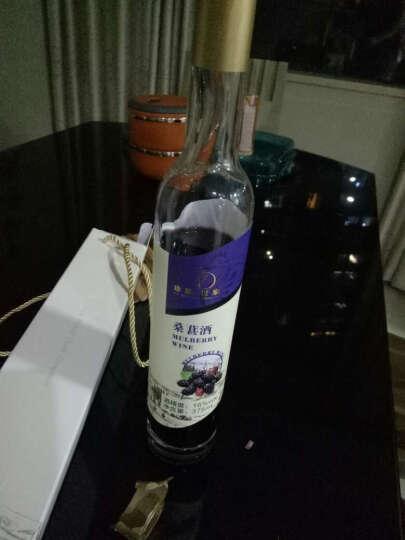 珍膳世家 广东客家黄酒 养生酒 糯米酒 甜米酒 娘酒 宁夏红枣枸杞酒 桑葚酒 晒单图