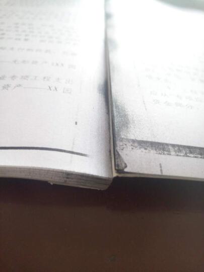 古德 A4热熔封套 装订机塑料封皮透明封面合同胶装纸质本装订档案文本封面1~15mm 12mm 深蓝色 晒单图