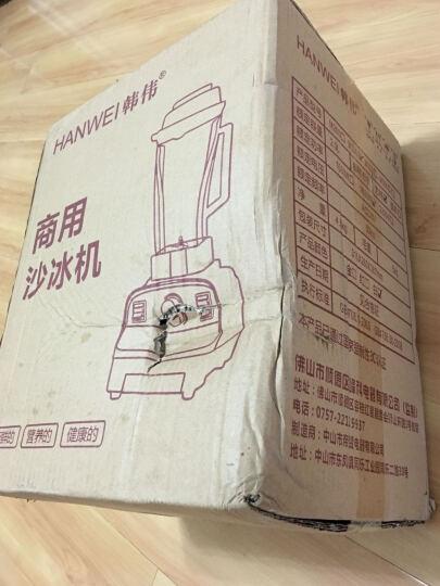 韩伟(HANWEI) 破壁料理机多功能搅拌机家用榨汁机商用豆浆机沙冰机 破壁养生机 M300红色 晒单图