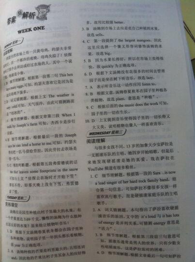 快捷英语 听力周周练 磁带 七年级下(第5版) 晒单图