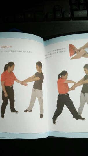 徒手防身一学就会 防身术自学教程书籍 防身术武术动作姿势一招制敌 散打反击技法 女子防身术 晒单图