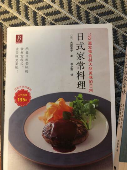 日式家常料理 晒单图
