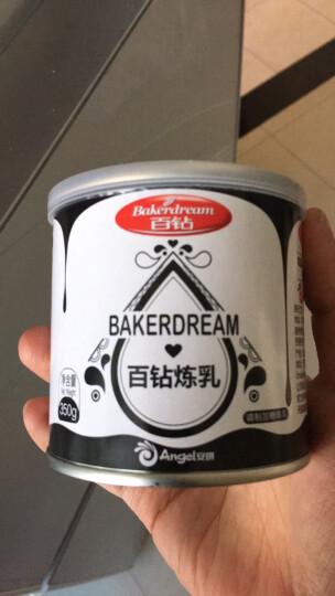 百钻炼乳炼奶350克罐装蛋挞甜点烘焙原料咖啡奶茶调制加糖炼乳 晒单图