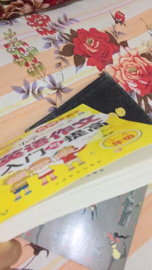 方洲新概念·小学英语阅读强化训练100篇(五年级 修订版) 晒单图