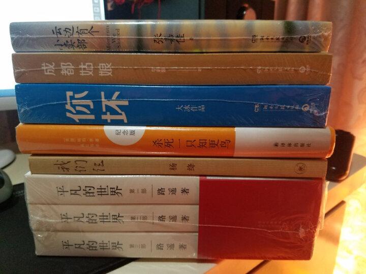 我们仨新版 杨绛著 中国现当代小说散文随笔传记书籍畅销书排行榜围城走在人生边上 钱钟书 湖北新华书店 晒单图