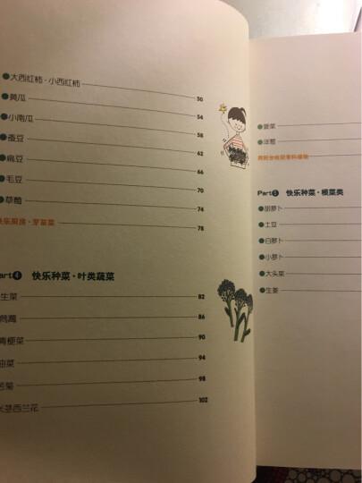 """入选""""大众喜爱的50种书"""":在阳台上种菜 晒单图"""