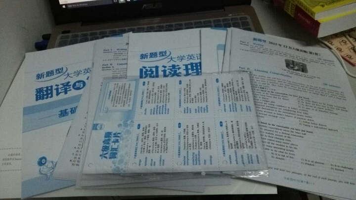 华研外语(2016.6英语六级新题型)英语六级真题考试指南 6书合一 晒单图
