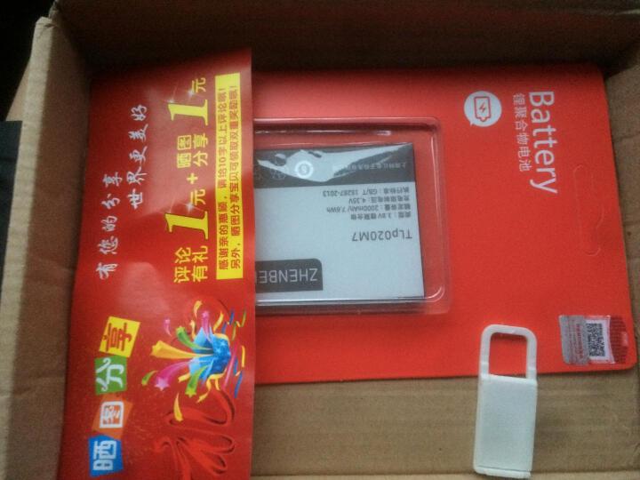 真蓓 TLp020M7手机电池 适用于P588L电池 TCL电信4G P588L 盒装---二维码验证--(进口电芯)+座充 晒单图