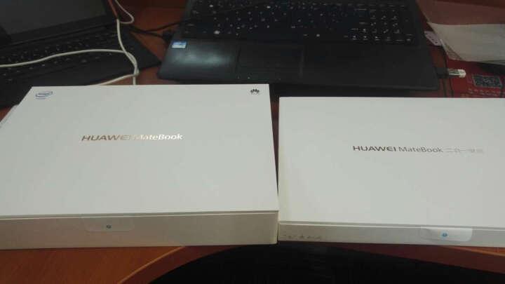 华为MateBook 12英寸平板电脑二合一M5轻薄触屏 商务办公笔记本 M7 8G 256G香槟金/棕色键盘 官方标配+原装拓展坞+原装手写笔 晒单图