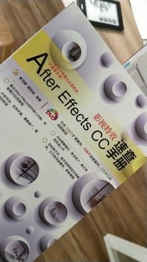 After Effects CC影视特效速查手册(全彩)(含DVD光盘1张) 晒单图