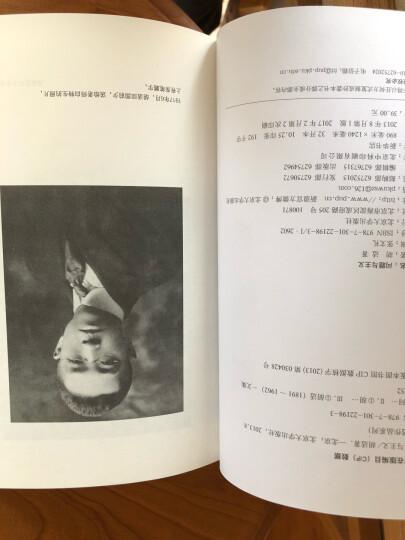 胡适作品系列:问题与主义 晒单图