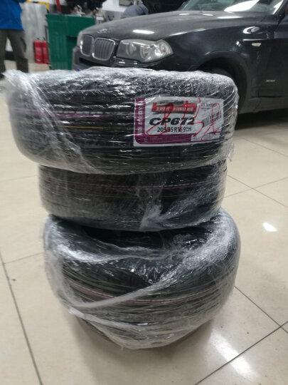 耐克森(NEXEN) 轮胎/汽车轮胎 235/45R18 98W AU5 适配新K5/丰田锐志/雷克萨斯GS/沃尔沃V60 晒单图