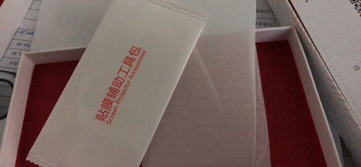 谜久 苹果X唐卡手机壳 iPhoneX玻璃壳绿度母名画潮男个性西藏软佛教禅祈福防摔软边全包 苹果X-唐卡09【钢化玻璃壳】 晒单图