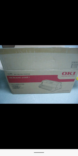 OKI 3200C 营改增发票滚筒针式打印机 票据单据 销售单 出库单 快递单连打 晒单图