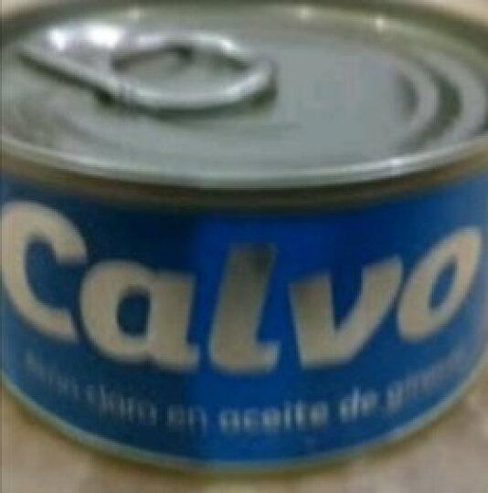 4罐装西班牙进口Calvo凯芙油浸金枪鱼即食沙拉寿司材料海鲜鱼肉罐头早餐沙拉搭配汉堡面包 晒单图