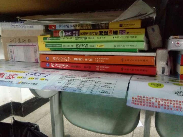 金榜图书·2017李永乐·王式安唯一考研数学系列:数学基础过关660题(数学三 赠精美练习册1本) 晒单图