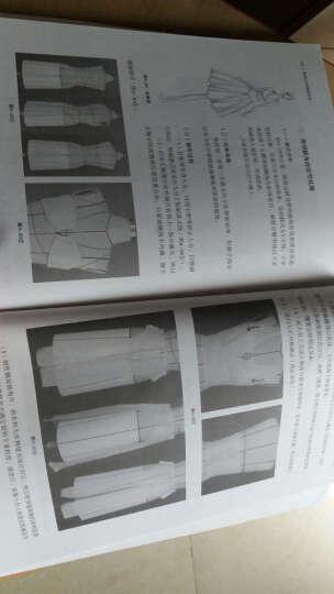 服装立体裁剪技术 晒单图