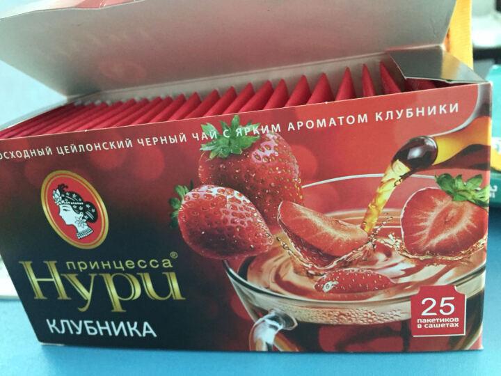 俄罗斯进口 努力公主茶 原味 红茶 黑茶 草莓味 柠檬味 每盒25包装5味任选 草莓果茶 晒单图
