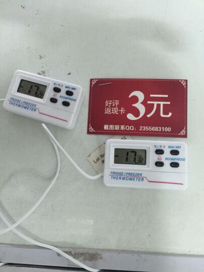 开泰KT 家用冰箱、冷冻柜低温温度计 电子冰箱温度计/数显冰库温度计 晒单图