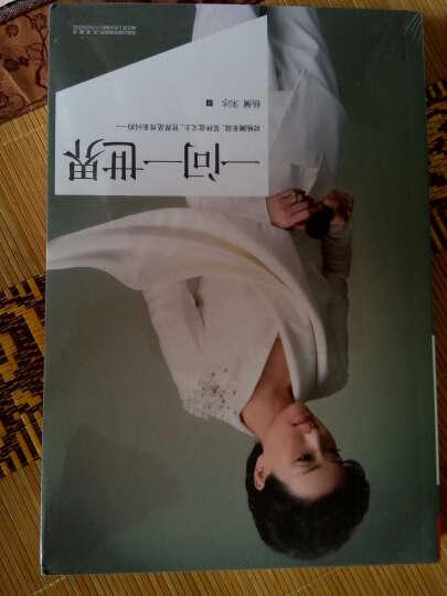 杨澜的书  一问一世界&幸福要回答(套装共2册) 晒单图