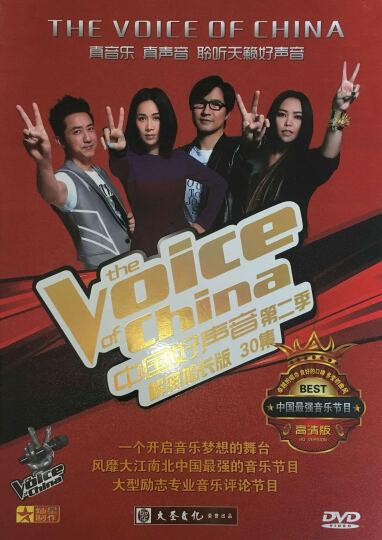 中国好声音(第二季 解密加长版 15DVD) 晒单图