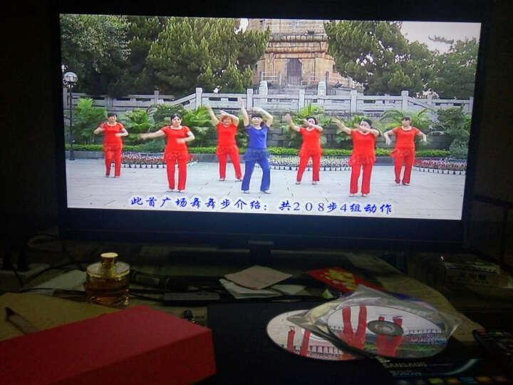 全民健身广场舞从零学(20DVD) 晒单图