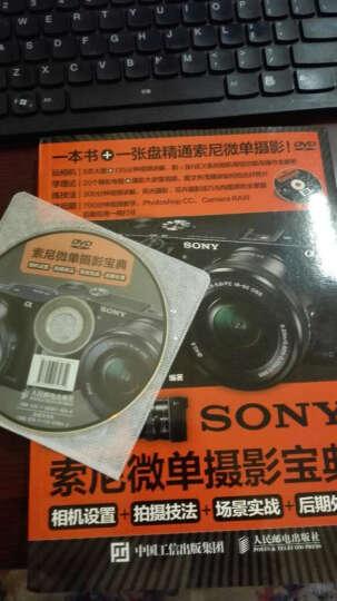 索尼微单摄影宝典-相机设置+拍摄技法+场景实战+ 晒单图