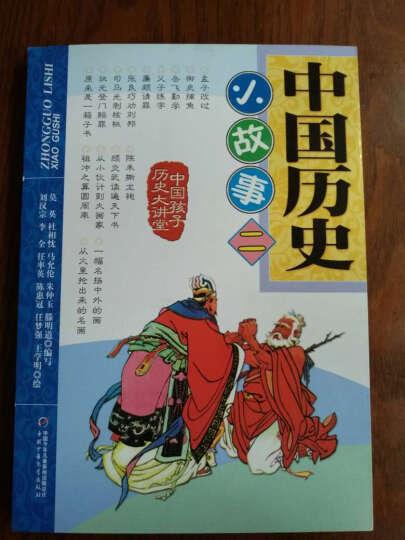 旧版  中国历史小故事2 晒单图