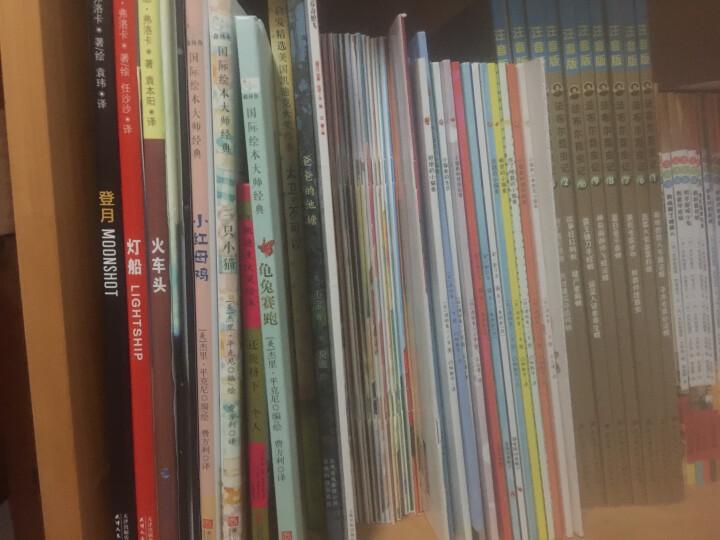 法布尔昆虫记(注音美绘本 套装共1-10册 附光盘) 晒单图
