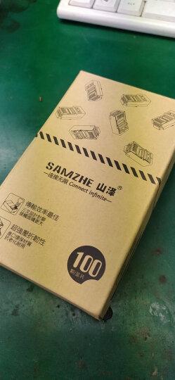 山泽(SAMZHE) 超五类镀水晶头 网线接头 RJ45电脑8芯网络连接头50U 100个/盒DJ-550U 晒单图